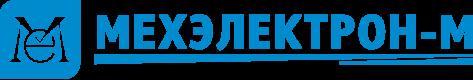 Мехэлектрон-М